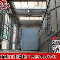 枣庄导轨式升降机|厂家【8图】【唐工机械】