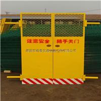 基坑护栏网/电梯施工门厂家/现货临边围栏