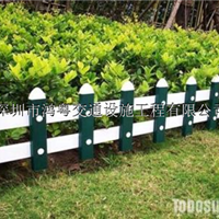 pvc草坪护栏【深圳pvc草坪隔离护栏现货】