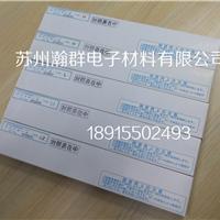 供应JFCC测温块日本测温块窑炉测温砖