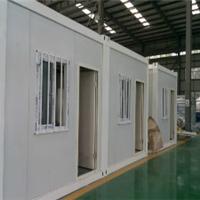 住人集装箱生产厂家