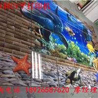 武汉玻璃印花机设备价格是多少钱一台