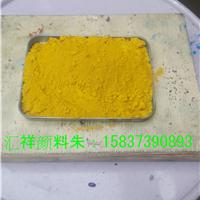供应桂林彩砖用氧化铁黄313