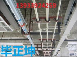 旬阳县 标准木管托 木管托标准