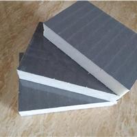 低能耗GPIR高性能保温板