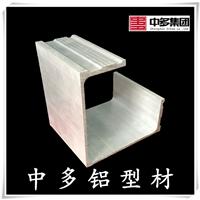 供应中多铝模板挤压铝型材铝合金模板定制