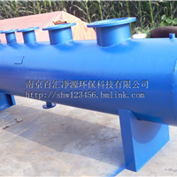供应南京百汇净源BHJF型集分水器