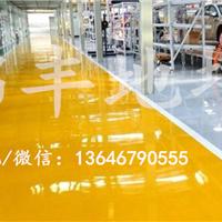 义乌市锦丰地坪工程有限公司