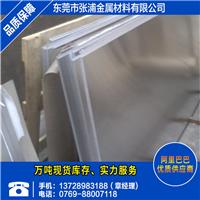 630沉淀硬化型不锈钢板抗 腐蚀17-4PH