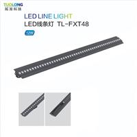 供应 12W暗槽嵌入式户外景观照明LED条形灯
