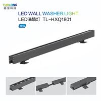 供应18WLED结构防水外墙暗线安装LED洗墙灯