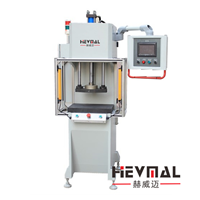 武汉小型数控液压机--液压数控压装机厂家