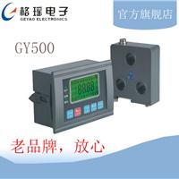 供应SDB电动机保护器