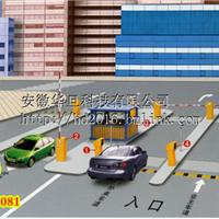 合肥企业单位车牌识别系统厂家