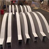 供应弧形铝方通天花-优质造型铝方通厂家