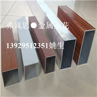 铝方通介绍-铝方通效果图-铝方通天花厂家