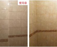 天津市内六区以及郊区专业瓷砖美缝施工