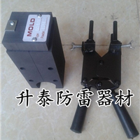 供应定制放热焊剂模具以及模具钳厂家批发