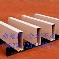 供应铝方通天花―华南地区最优质铝方通厂家