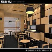天津网吧设计装修网吧装修风格网吧精装公司