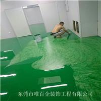 食品厂地坪铺设工程 耐高温防腐聚氨脂地坪