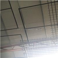 供应吊顶钢丝网吊顶菱形网吊顶铁丝网金属网