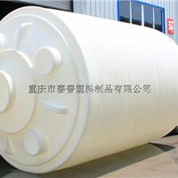 供应塑料储水罐耐碱性厂家直销saipuws