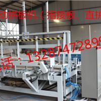 自动冷压拼板机厂家价格 板材自动化生产线
