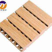 供应体育馆槽木吸音板