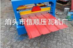 供应860彩钢瓦机器何蕊生产的质量好性格好
