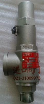 可调压安全阀FGX-SSS 封闭式安全阀