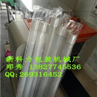 供应铝型材包装机械