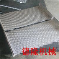 供应不锈钢网带输送机链板流水线pvc皮带