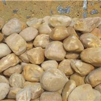 景观石,园林石,招牌石,刻字石,黄蜡石,散装石