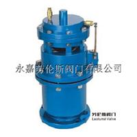 供应QSP气缸式全压高速排气阀