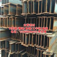 珠海高频焊接H型钢 角铁价格