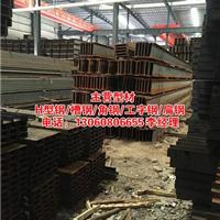 深圳Q345H型钢 角钢怎样