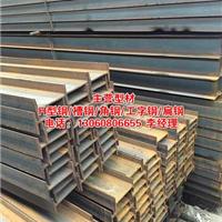 中山国标H型钢 扁钢大量批发