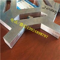 北京2mm铝单板价格佛山外墙铝板干挂人工费