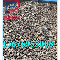 供应太原鹅卵石 变压器专用鹅卵石 河南普邦