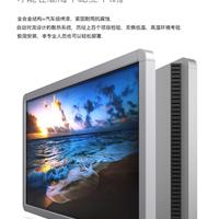 江西55寸液晶拼接屏厂家供应商生产商