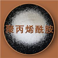供应污泥泥浆聚丙烯酰胺――水处理絮凝剂