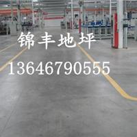 浙江固化剂地坪材料销售及固化剂地坪施工