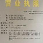 上海丹况阀门有限公司