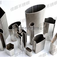 不锈钢异型管尺寸型号表