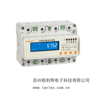LSTS8003型三相导轨多功能电表专业生产厂商