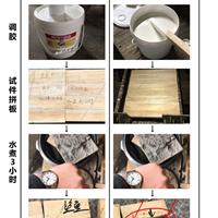 集成材松木拼板胶桦木拼板胶集成材拼板胶