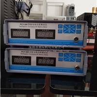带智能报警功能电池内阻测试仪