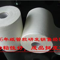 厂家供应 水性挺度高不弯曲纸管胶