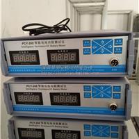 供应朋辰电池内阻综合测试仪,圆柱测试仪